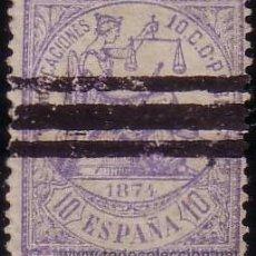 Sellos: ESPAÑA. (CAT. 145/GRAUS 197-II). 10 CTS. FALSO POSTAL TIPO II DENTADO. INÉDITO BARRADO. MAGNÍFICO.. Lote 38620102