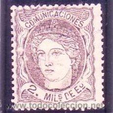 Sellos: ESPAÑA 103 - EFIGIE ALEGORIA. 2 M. NEGRO S SALMÓN 1870. USADO LUJO. CAT. 16€.. Lote 38755592