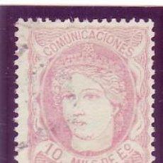 Sellos: ESPAÑA 105 - EFIGIE ALEGORICA ESPAÑA.10 M. ROSA 1870.NUEVO LUJO. CAT. 13€.. Lote 38755614