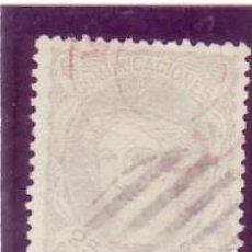 Sellos: ESPAÑA 106 - EFIGIE ALEGORICA ESPAÑA.25 M. LILA 1870. NUEVO LUJO. CAT. 13€.. Lote 38755627