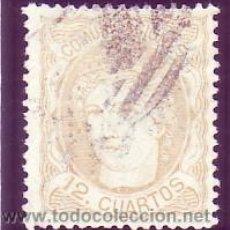 Sellos: ESPAÑA 113 - EFIGIE ALEG. 12 CU. CAST.OSC. 1870. USADO LUJO. CAT. 14€.. Lote 38755704