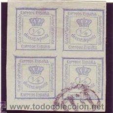 Sellos: ESPAÑA 115 - CORONA REAL. 4/4 CENTS. ULTRAMAR 1872. USADO LUJO. CAT. 150€.. Lote 38755763