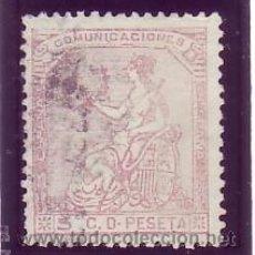 Sellos: ESPAÑA 132 - ALEGORIA ESPAÑA. 5 CENTS ROSA 1873. USADO LUJO. CAT. 12€.. Lote 38755852