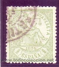 ESPAÑA 150 - ALEG.JUSTICIA. 1 PTA. VERDE 1874. USADO LUJO. CAT. 75 €. (Sellos - España - Amadeo I y Primera República (1.870 a 1.874) - Usados)