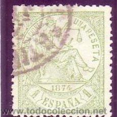 Sellos - 150- ALEG.JUSTICIA. 1 pta. verde 1874. usado LUJO. Cat.- 66 €. - 38756012