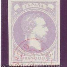Sellos: ESPAÑA 158 - CARLOS VII. 1 REAL VIOLETA 1874. USADO LUJO. CAT. 400€.. Lote 38756110