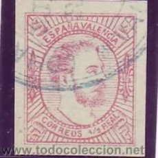 Sellos: ESPAÑA 159A - CARLOS VII. 1/2 REAL ROSA 1874.TIPO II. USADO LUJO. CAT. 175 €.. Lote 38756159