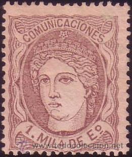 ESPAÑA. (CAT. 102). (*) 1 MLS. MUY BONITO. (Sellos - España - Amadeo I y Primera República (1.870 a 1.874) - Nuevos)