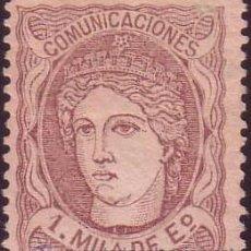 Sellos: ESPAÑA. (CAT. 102). (*) 1 MLS. MUY BONITO.. Lote 39373044