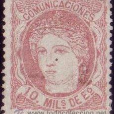 Sellos: ESPAÑA. (CAT. 105). 10 MLS. VARIEDAD CALCADO AL DORSO. MUY BONITO Y RARO.. Lote 39374622