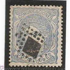 Sellos: 1870. EFIGIE ALEGORICA DE ESPAÑA EDIFIL Nº 107 - MATASELLOS ROMBO DE PUNTOS. Lote 39533924