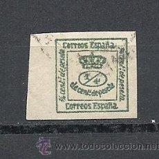 Timbres: ESPAÑA 1873, EDIFIL Nº 130, I REPUBLICA, USADO. Lote 39897699