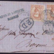 Sellos: ESPAÑA.(CAT.125(2)).1873. CTA. D MADRID A FRANCIA. DOS SELLOS 40C.AMADEO.MAT. AMBULANTE FERROCARRIL. Lote 27231848