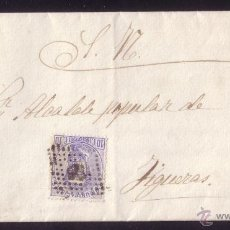 Sellos: ESPAÑA.(CAT.121).1873.CARTA DE VILAMALLA (GERONA) A FIGUERAS.10 C.MARCA DE CARTERIA INÉDITA.RARÍSIMA. Lote 25499639