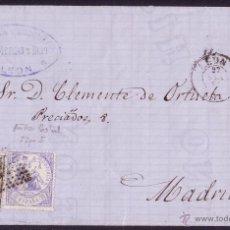Sellos: ESPAÑA(CAT.141,145/GRAUS 197-I)1874.CARTA D LEÓN/MADRID.10C.FALSO POSTAL T. I Y 5 C. I. G. RARÍSIMA.. Lote 24540255