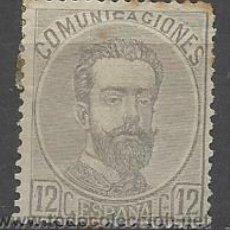 Sellos: ESPAÑA AMADEO I Nº 122 NUEVO SIN GOMA . Lote 40182275