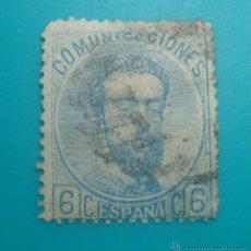 Sellos: EDIFIL 119 REINADO DE AMADEO I, 6 CENTIMOS CIRCULADO. Lote 40186759