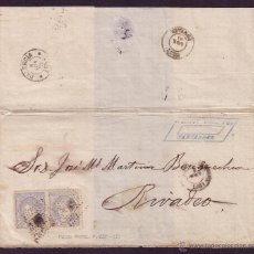 Sellos: ESPAÑA.(CAT.107/GRAUS 139-VII).1871.CARTA DE SANTANDER A RIVADEO.PAREJA FALSO POSTAL TIPO VII. RRR.. Lote 26634866