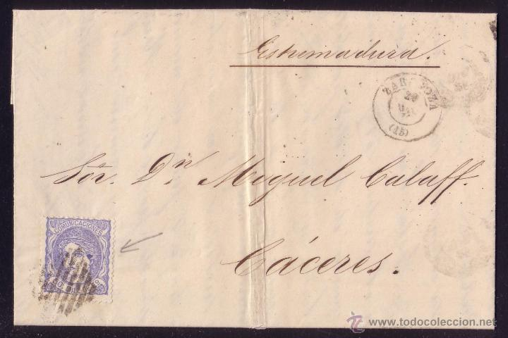 ESPAÑA.(CAT.107).1871.CARTA DE ZARAGOZA A CÁCERES.50 MLS. VARIEDAD MANCHA DE TINTA.MAT.REJILLA.RARA. (Sellos - España - Amadeo I y Primera República (1.870 a 1.874) - Cartas)