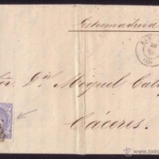 Sellos: ESPAÑA.(CAT.107).1871.CARTA DE ZARAGOZA A CÁCERES.50 MLS. VARIEDAD MANCHA DE TINTA.MAT.REJILLA.RARA.. Lote 24631466