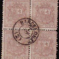 Sellos: ESPAÑA. (CAT. 153 (4)). 10 C. BLOQUE DE 4. MAT. FECHADOR * BARCELONA/(2) *. PIEZA DE LUJO. MUY RARA. Lote 40372408