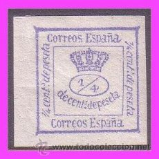Selos: 1872 AMADEO I, EDIFIL Nº 115 1/4 *. Lote 40380353