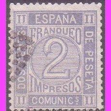 Sellos: 1872 AMADEO I, EDIFIL Nº 116 (O). Lote 40380467