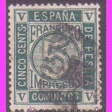 Sellos: 1872 AMADEO I, EDIFIL Nº 117 (O). Lote 40380488