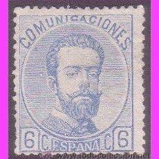 Sellos: 1872 AMADEO I, EDIFIL Nº 119 (*). Lote 40380579