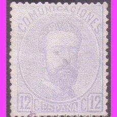 Sellos: 1872 AMADEO I, EDIFIL Nº 122 (*). Lote 40380831
