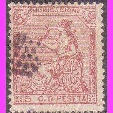 Sellos: 1873 I REPÚBLICA, EDIFIL Nº 132 (O). Lote 40381910