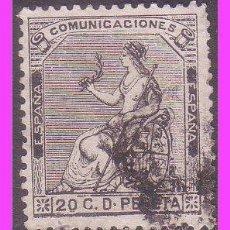 Sellos: 1873 I REPÚBLICA, EDIFIL Nº 134 (O). Lote 40381969