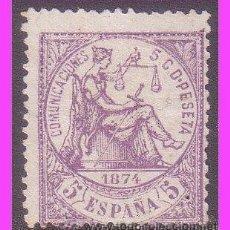Sellos: 1874 ALEGORÍA DE LA JUSTICIA, EDIFIL Nº 144 (*). Lote 40382230