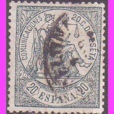 Sellos - 1874 Alegoría de la Justicia, EDIFIL nº 146 (o) - 40382536