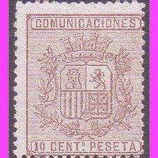 Sellos: 1874 ESCUDO DE ESPAÑA, EDIFIL Nº 153 (*). Lote 40382832