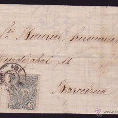 Sellos: ESPAÑA. 1875 (2 ENE). CARTA DE FIGUERAS (GERONA) A BARCELONA. FRANQUEO MIXTO TRICOLOR. RRRR.. Lote 40373339