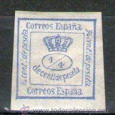 Sellos: SELLO EDIFIL 115 ** NUEVO MNH (1/4 C.) - ESPAÑA 1872 - AMADEO I. Lote 40519864
