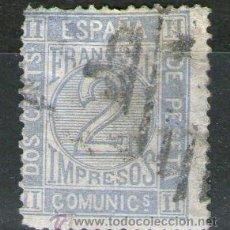 Sellos: SELLO EDIFIL 116 USADO (2 CENTIMOS) - ESPAÑA 1872 - AMADEO I. Lote 40519934