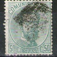 Sellos: SELLO EDIFIL 126 USADO (50 CÉNTIMOS) - ESPAÑA 1872 - AMADEO I. Lote 40520105