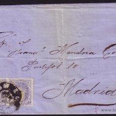 Sellos: ESPAÑA. (CAT. 107 (2)). 1870. CARTA DE SANTANDER A MADRID. PORTE DOBLE. DORSO MARCA *ARAÑA*. RARA.. Lote 37334463