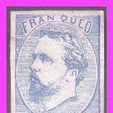 Sellos: 1873 CARLOS VII, EDIFIL Nº 156 (*) TIPO IV. Lote 40777560