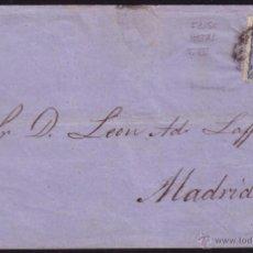 Sellos: ESPAÑA. (CAT. 107/GRAUS 139-VII). 1872. CARTA DE GRANADA A MADRID. 50 MLS. FALSO POSTAL TIPO VII.. Lote 38433732