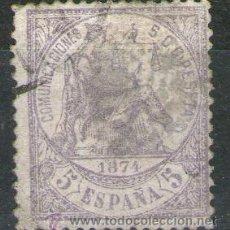 Sellos - Sello Edifil 144 usado (5 céntimos) - España 1874 - I República - 40797868