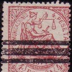 Sellos: ESPAÑA. (CAT. 151/GRAUS 211-I). 4 PTAS. FALSO POSTAL TIPO I. BARRADO. MAGNÍFICO.. Lote 40806077