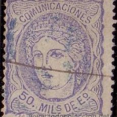 Sellos: ESPAÑA. (CAT. 107/GRAUS 139-V). 50 MLS. FALSO POSTAL TIPO V. MAT. AZUL Y A PLUMA. MAGNÍFICO.. Lote 40909185