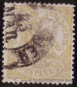 ESPAÑA. (CAT. 149/GRAUS 206-I). 50 CTS. FALSO POSTAL. MAT. SANTANDER. MAGNÍFICO Y MUY RARO. (Sellos - España - Amadeo I y Primera República (1.870 a 1.874) - Usados)