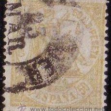 Sellos: ESPAÑA. (CAT. 149/GRAUS 206-I). 50 CTS. FALSO POSTAL. MAT. SANTANDER. MAGNÍFICO Y MUY RARO.. Lote 40909815