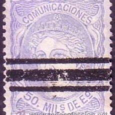 Sellos: ESPAÑA. (CAT. 107S). 50 MLS. BARRADO. LUJO.. Lote 40910037