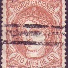 Sellos: ESPAÑA. (CAT. 108AS). 100 MLS. CASTAÑO OSCURO. BARRADO. LUJO.. Lote 40910373