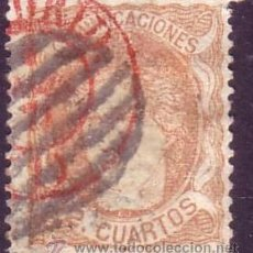 Sellos: ESPAÑA. (CAT. 113). 12 CTOS. MAT. PARRILLA Y FECHADOR DE MADRID EN ROJO. BONITO Y RARO.. Lote 40927497